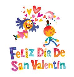 happy valentines day in spanish vector image