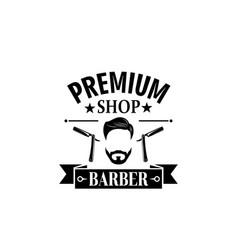 Premium barbershop salon mustaches icon vector