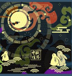 Mid autumn festival chinese vector
