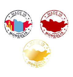 made in Mongolia stamp vector image