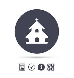 church icon christian religion symbol vector image