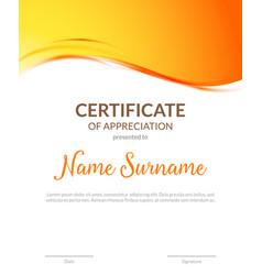 certificate award diploma template design vector image