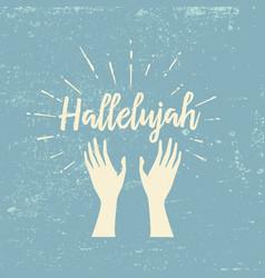 hallelujah vector image