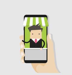 Online store e-commerce business concept vector