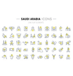 set line icons saudi arabia vector image