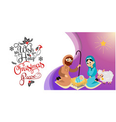 bajesus born in bethlehem scene in holy family vector image