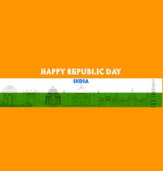 famous indian monument and landmark like taj mahal vector image