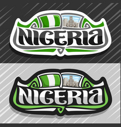 Logo for nigeria vector