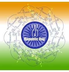 Ornamental poster Indian Republic Day with mandala vector image