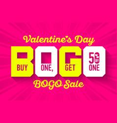 Valentines day bogo sale banner vector