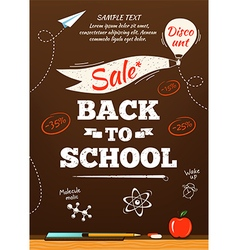 Back to school sale poster vector image