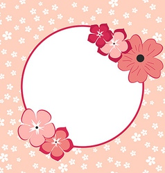 Form for Invitation or Greeting Card Flower vector image