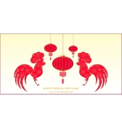 Chinese New Year 2017 Spring Festival vector