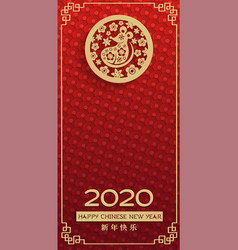 vertical luxury festive card for chinese new year vector image