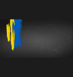 ukrainian flag brush style background with vector image