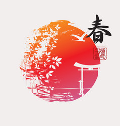 chinese character spring with oriental landscape vector image