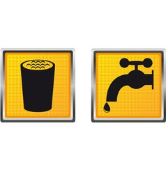 icons 23 vector image vector image