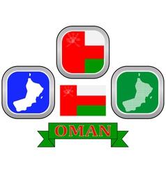 symbol of Oman vector image