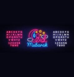 Eid mubarak neon sign calligraphy vector
