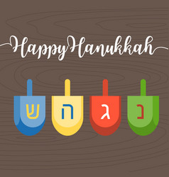 happy hanukkah caligraphic hand writing vector image