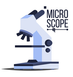 professional microscope icon laboratory vector image