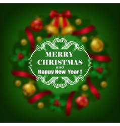 estive Christmas blurred background vector image