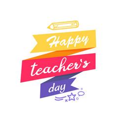 Happy teacher s day icon vector