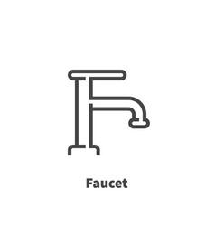 faucet icon symbol vector image