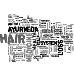 ayurveda can help stop hair loss text word cloud vector image
