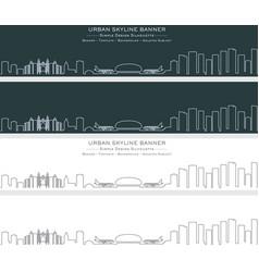 dubai single line skyline banner vector image