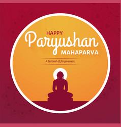 Happy paryushan parva greeting vector
