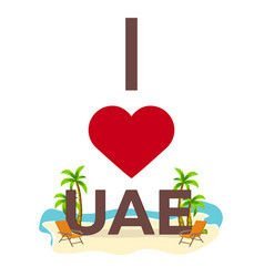 i love uae travel palm summer lounge chair vector image