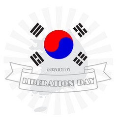 national liberation day of vector image