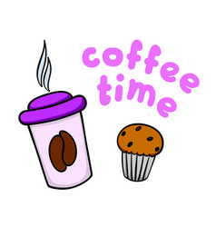 coffee break cup of coffee and vector image