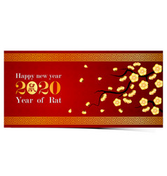 Chinese new year 2020 8 vector