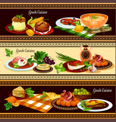 greek cuisine dishes banners set vector image