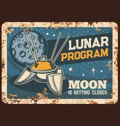 lunar program rusty metal plate satellite vector image