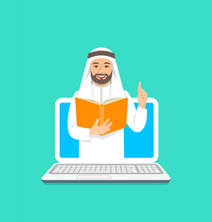 online education concept with arab man teacher vector image