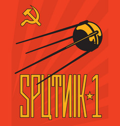 retro sputnik satellite design vector image vector image