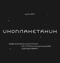 Alien font cyrillic alphabet vector