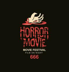 Banner for scary cinema horror movie festival vector