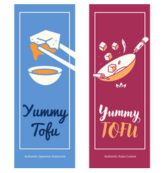 food logo template with tofu dishes vector image