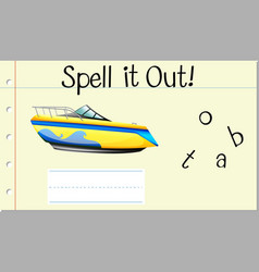 Spell it out boat vector