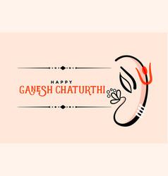 Happy ganesh chaturthi creative greeting card vector