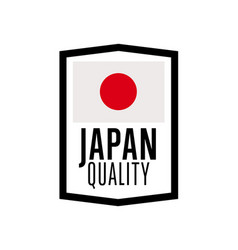Japan quality isolated label for products vector