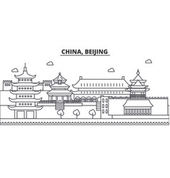 china beijing architecture line skyline vector image