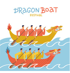 Dragon boat festival racing poster two ships in vector