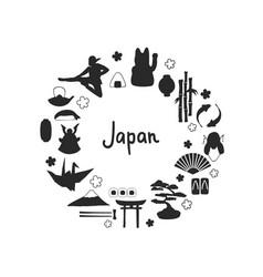set hand-drawn traditional japanese symbols vector image