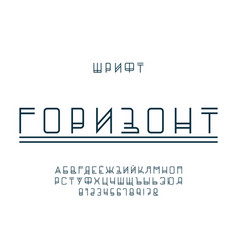 horizon font cyrillic alphabet vector image