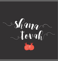 Jewish holiday rosh hashanah greeting card happy vector